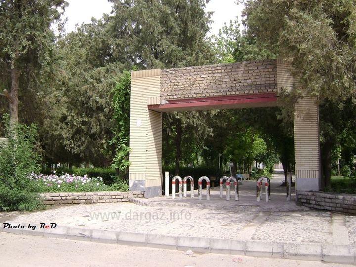 پارک شادی شهرستان درگز
