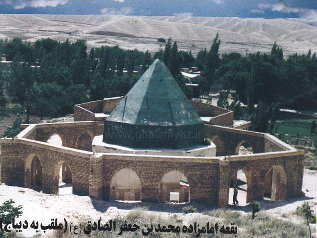 بقعه امام زاده محمد دیباج