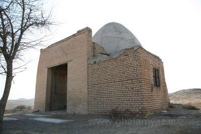 مقبره صيد عليخان درگزي