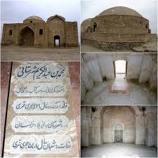 alame shahrestany2 7541 بقعه علامه شهرستاني